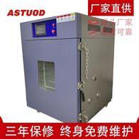 ASTD-WDL电池外短路试验机 锂电池安全检测 厂家维护