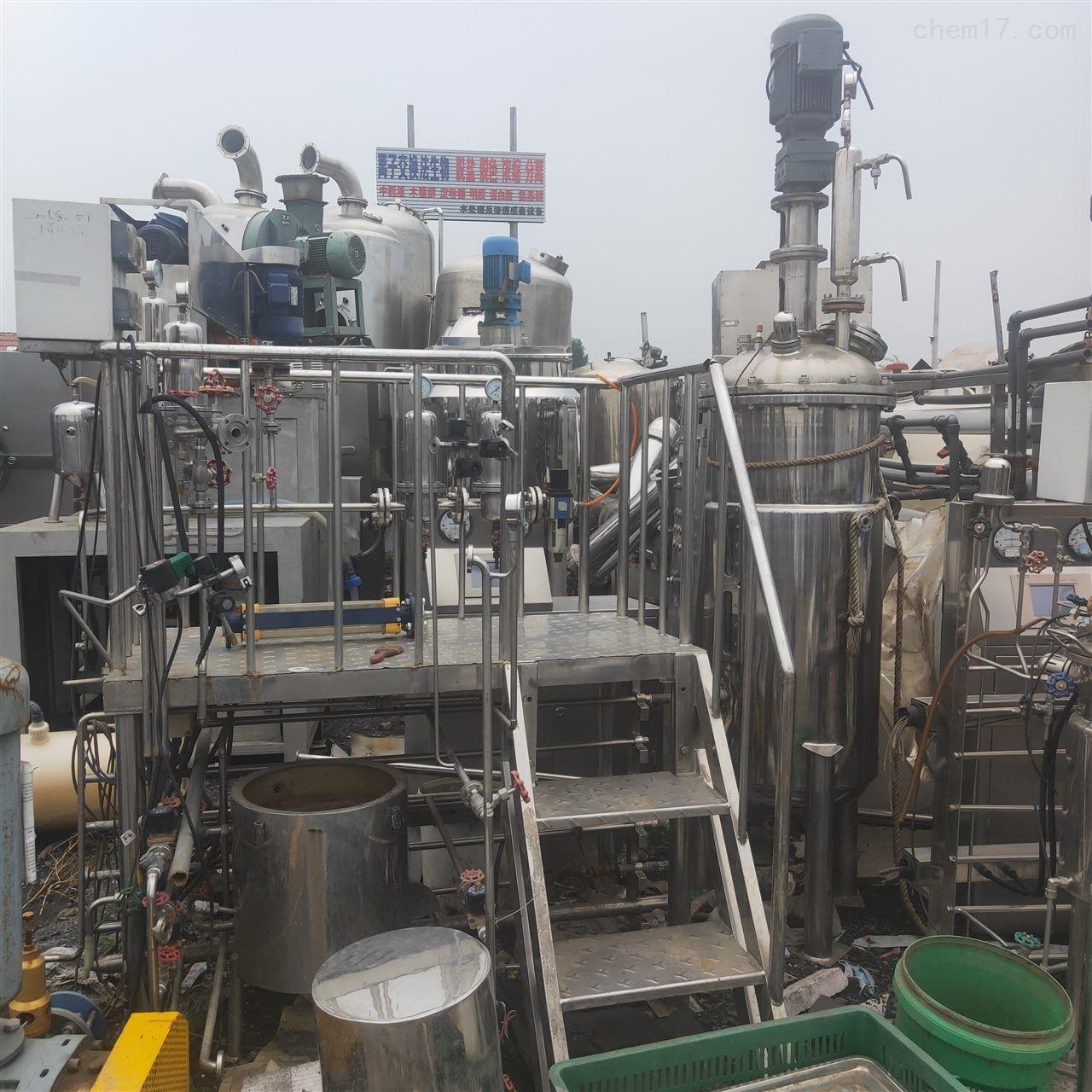 出售二手微生物双联发酵罐