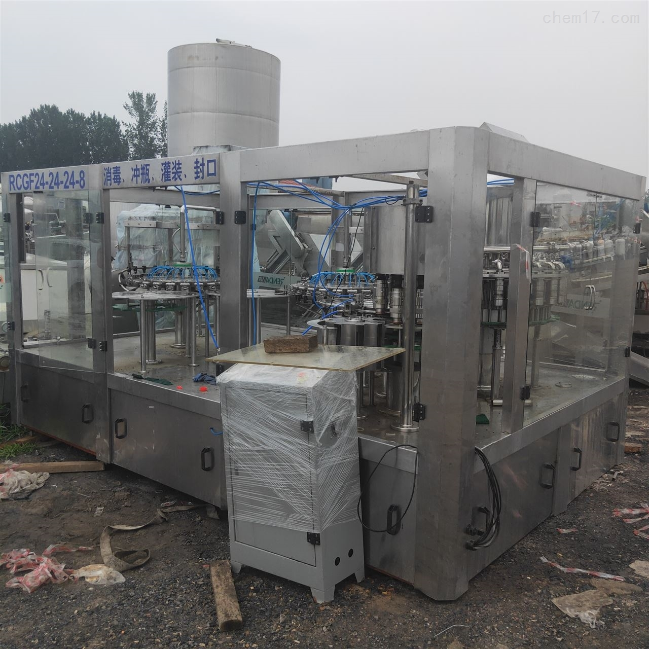 回收果汁浓缩设备