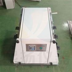 六位分液漏斗萃取净化振荡器