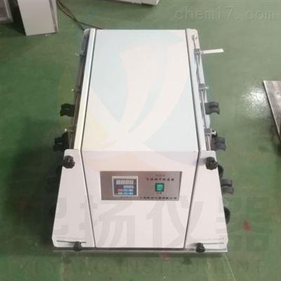 YLDZ-6六位分液漏斗萃取净化振荡器