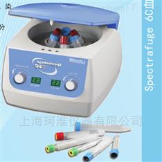 美国Labnet血液离心机C0060-230V