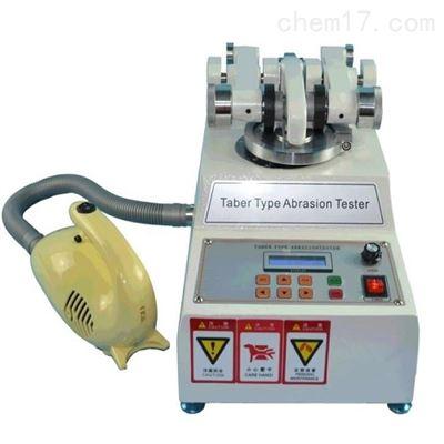 YM100ATaber耐磨试验机