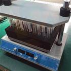 YMT-2500上海多管涡旋混合振荡器