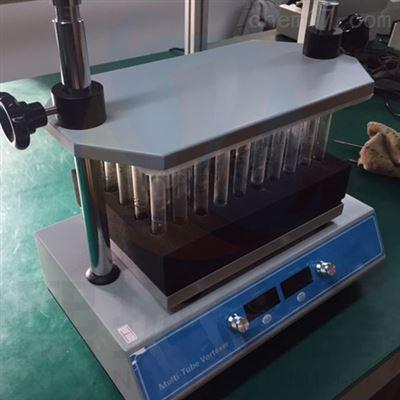 YMT-2500杭州多管涡旋混合振荡器
