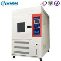 超强荧光紫外线老化试验箱