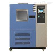 YM101A不锈钢臭氧老化箱