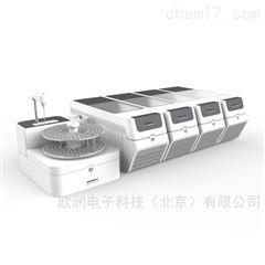 ORFIA-605全自动流动注射分析仪