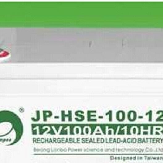 劲博蓄电池JP-HSE-100-12供应商
