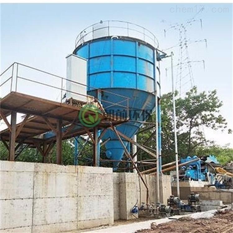 砂石厂废水处理