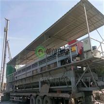 朝前环保 压滤机 车载打桩泥浆脱水压榨设备
