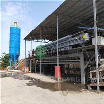 建筑工程泥浆分离净化设备