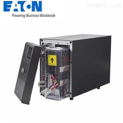 EX T1500伊顿UPS不间断电源  1500VA EATON UPS