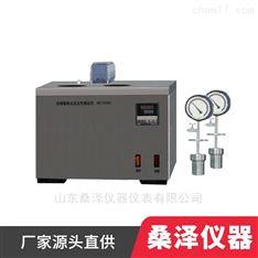 润滑脂氧化安定性试验器