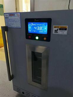 恒温试验箱核酸标本转运箱/56℃恒温灭活箱