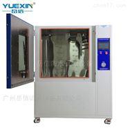 IPX9K淋雨试验箱定制新能源电池淋水试验机