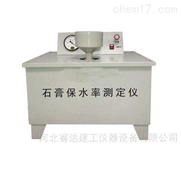 石膏保水率试验仪