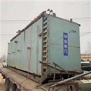 18立方环氧乙烷柜杀菌柜