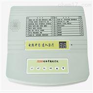 FK998电脑中频电疗仪