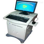 T99-G型电脑中频康复理疗仪