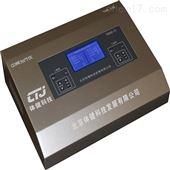 T999-II型电脑中频治疗仪