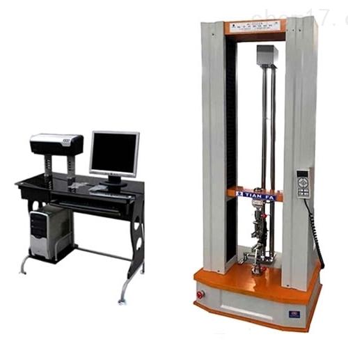 塑料薄膜、纸张拉力试验机