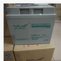 12V180AH科华蓄电池HR12-650W