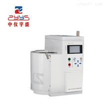 ATDS-20A型全自动热解吸仪(二次)