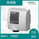 西门子QAD2012温度传感器