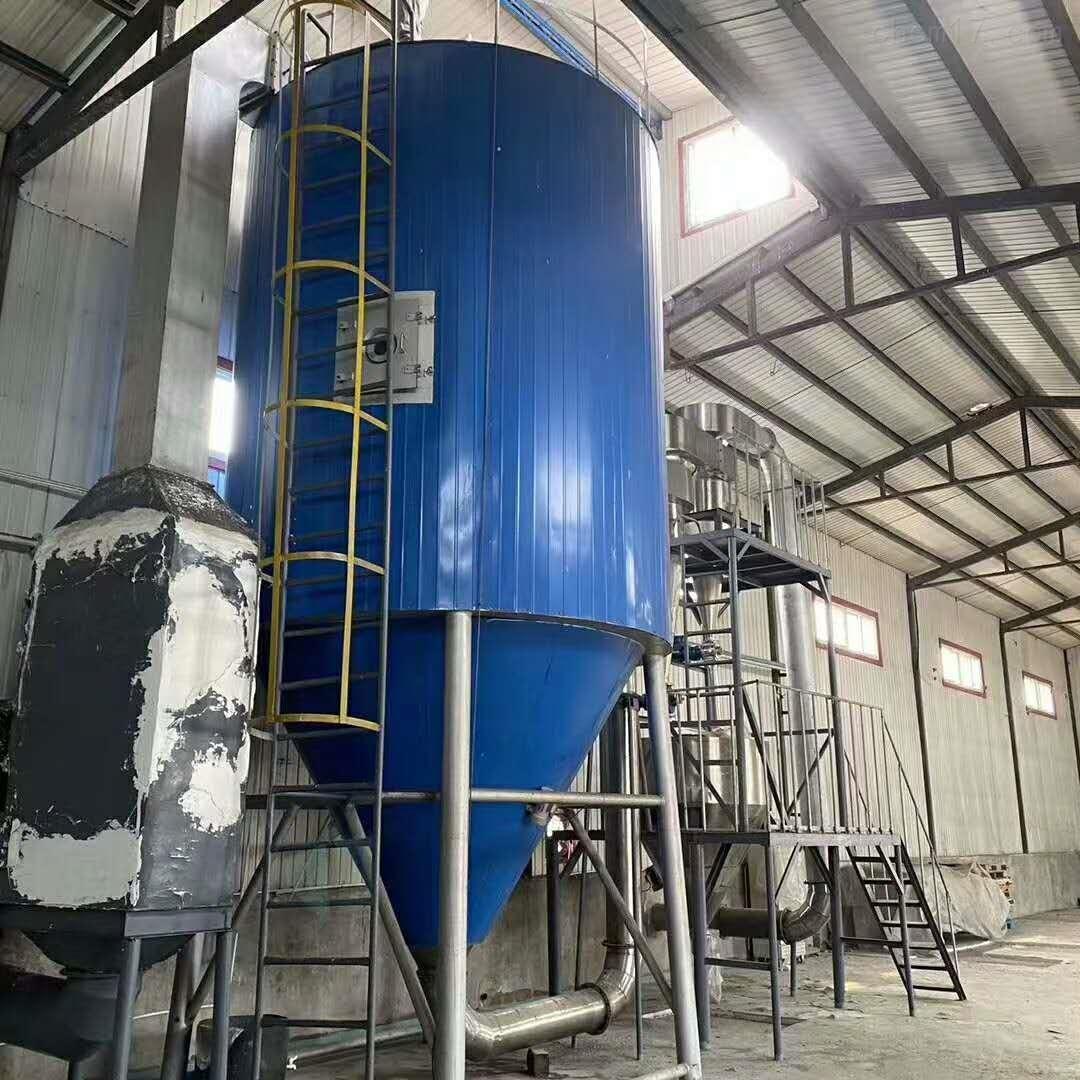 高速离心喷雾干燥机的原理、特点、适用范围