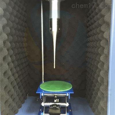JY92-IIDN宁波超声波细胞粉碎机