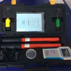 江苏|高压语音无线核相仪