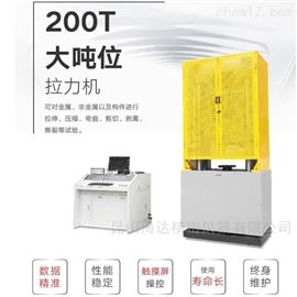 HD-B616-3200T液压伺服拉力测试仪