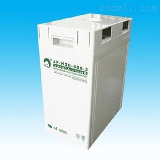 劲博蓄电池JP-HSE-600-2精品