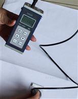 MC-2000A防腐层测厚仪