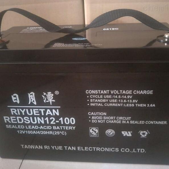 日月潭蓄电池REDSUN系列办事处