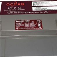HY12-65日月潭蓄电池HY系列全国联保