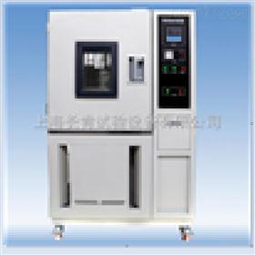 CTP4003高低温试验箱