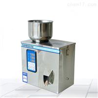 1公斤五谷杂粮小型颗粒包装机