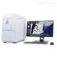JCM7000臺式掃描電子顯微鏡
