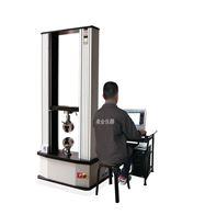 LYD226板材拉伸试验机
