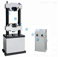 LYW-300KN液压万能材料试验机