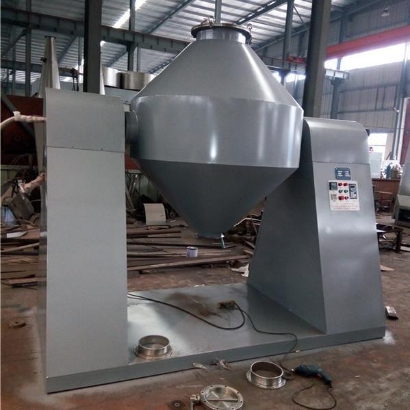 公司出售二手双锥真空干燥机