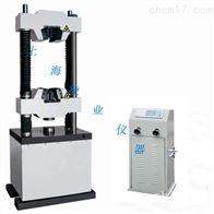钢材电液伺服万能试验机