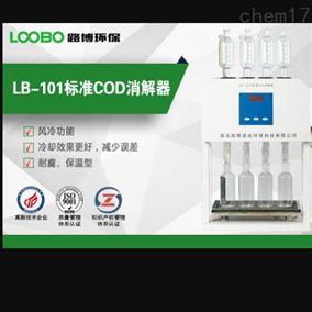 优质现货直发销售标准COD消解装置