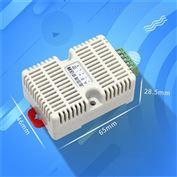 温湿度变送器RS485采集器工业级高精度