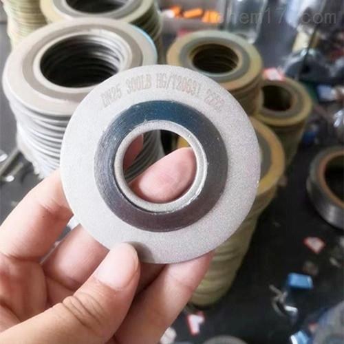 西丰县带内外环D2222金属缠绕垫片定做价格