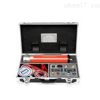 ZGF-2000 600KV/3mA 便携式直流高压发生器