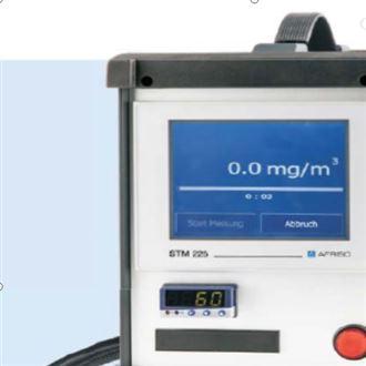 用于锅炉颗粒物STM 225烟尘分析仪