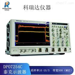 泰克DPO7254C数字示波器